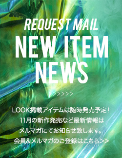 REQUEST MAIL
