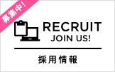 RUNWAY channel RECRUITING