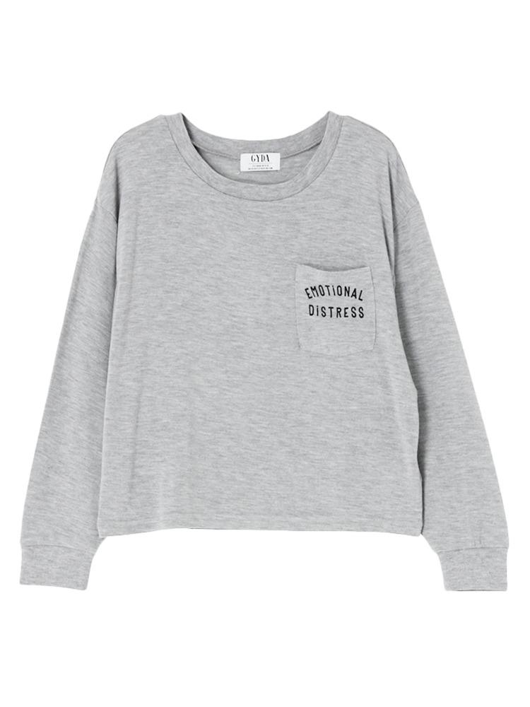 EMOTIONAL ロングTシャツ(グレー-F)