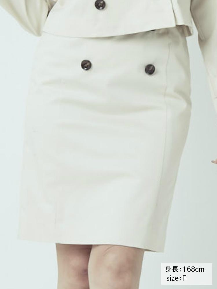 【WEB限定】ベルト付きスリットスカート