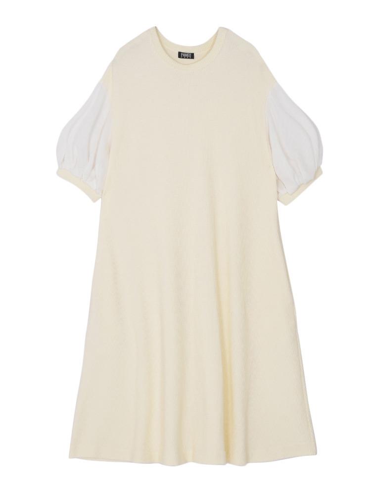 【数量限定】SLEEPY DRESS(ホワイト-F)