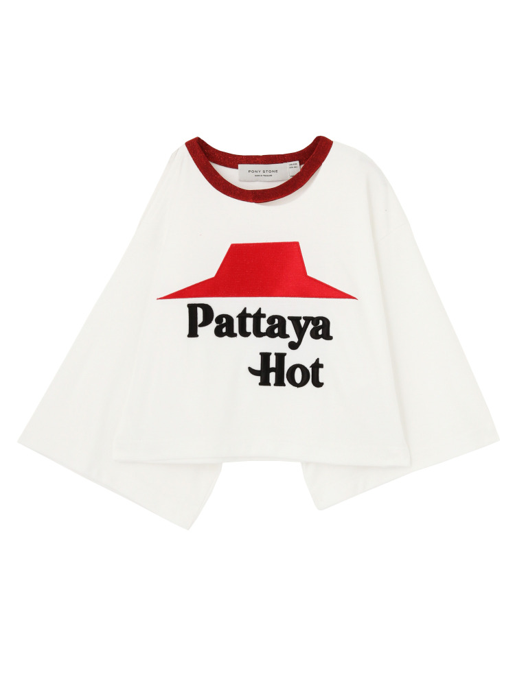 【PONY STONECOLLECTION】PATTAYA(ホワイト-F)
