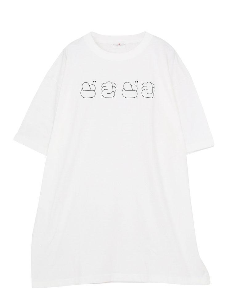 どきどきTシャツ(オフホワイト-F)
