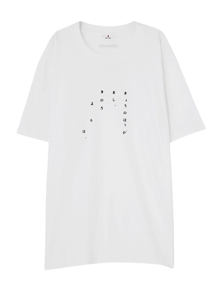 【merry jenny×パントビスコ】乙女に捧げるレクイエムTシャツ(オフホワイト-F)