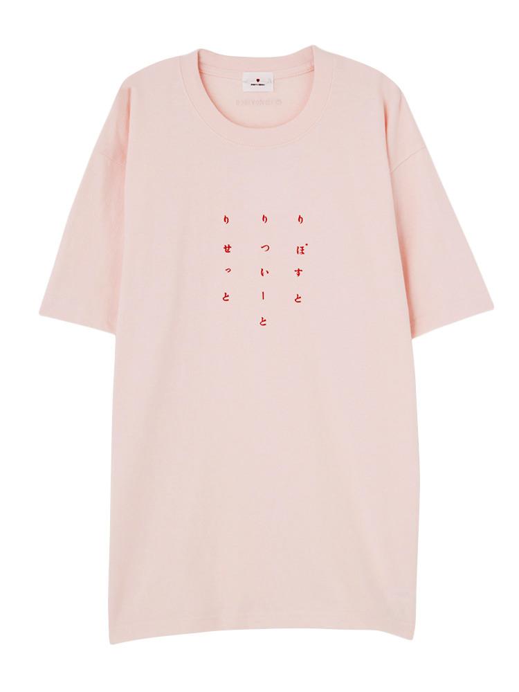 【merry jenny×パントビスコ】乙女に捧げるレクイエムTシャツ(ピンク-F)