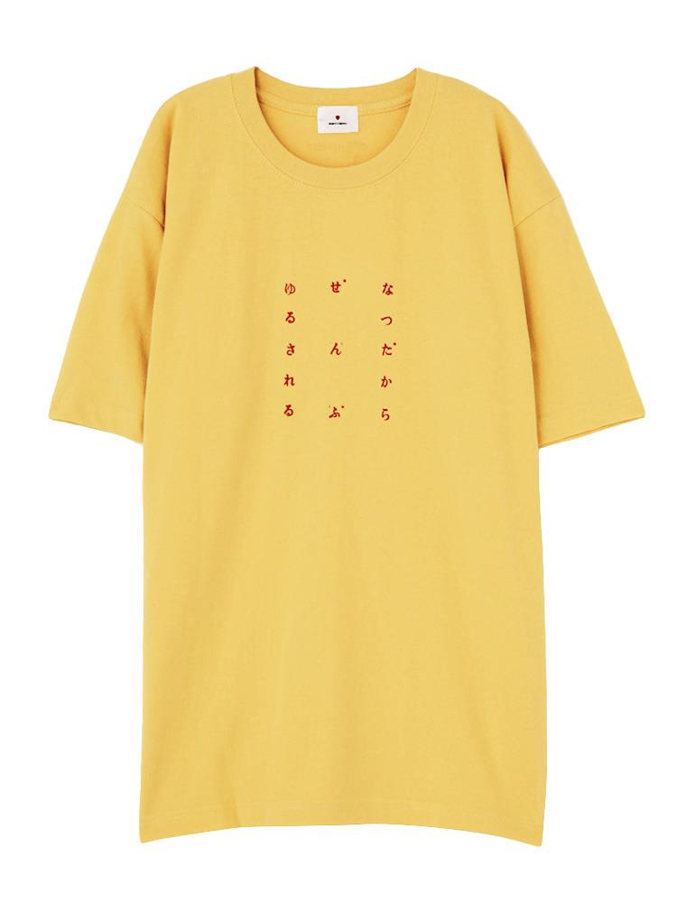 【merry jenny×パントビスコ】乙女に捧げるレクイエムTシャツ(イエロー-F)