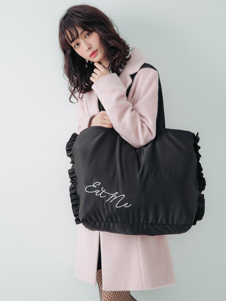 【EATME】2017新春 福袋 16,200 円 (税込)